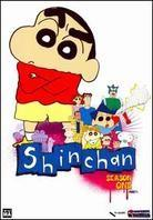 Shin Chan - Vol. 1 (Uncut, 2 DVDs)