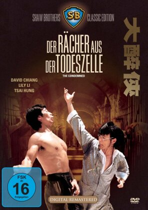Der Rächer aus der Todeszelle (1976) (Remastered)