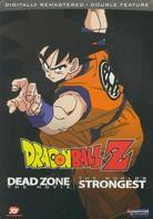 Dragonball Z - Movie 1 & 2 (Remastered)