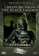 Creature from the black lagoon (1954) (Limited Edition)
