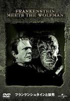 Frankenstein meets the Wolfman (Limited Edition)