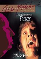 Frenzy (1972) (Limited Edition)