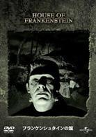 House of Frankenstein (1944) (Limited Edition)