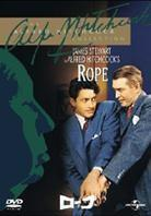 Rope (1948) (Limited Edition)
