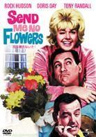 Send me no flowers (1964) (Limited Edition)