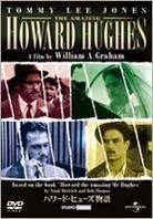 The amazing Howard Hughes (Limited Edition)