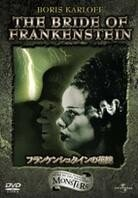 The bride of Frankenstein (1935) (Limited Edition)