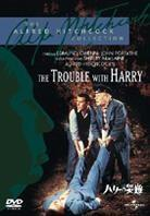 The trouble with Harry (1955) (Limited Edition)