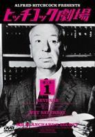 Alfred Hitchcock presents - Vol. 3.1 (Limited Edition)