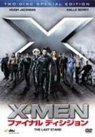 X-Men 3 - The Last Stand (2006) (Limited Edition, 2 DVDs)