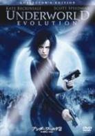 Underworld 2 - Evolution (2006) (Collector's Edition Limitata)