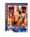 Into The Blue (2004) (Limited Edition, 2 DVDs)