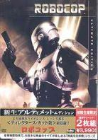 Robocop - (Limited New Ultimate Edition 2 DVD) (1987)