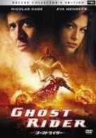 Ghost Rider - Deluxe Extended Edition (2007) (2 DVDs)