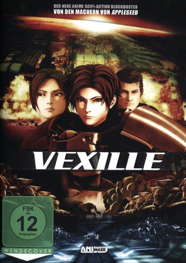 Vexille (2007) (Single Edition)