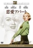 Love Nest (1951)