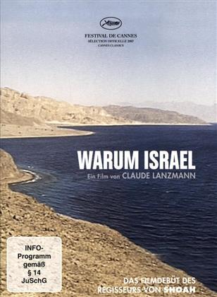 Warum Israel (1973) (2 DVDs)
