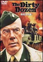 The dirty dozen (2 DVDs)