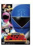 Cho Kyoryoku Sentai O-Renger - Vol.3 (2 DVDs)