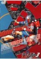 Jinzoningen Kikaider - Vol.3 (2 DVDs)