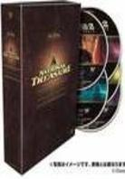 National Treasure & National Treasure 2 (5 DVDs)