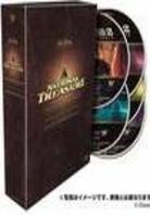 National Treasure & National Treasure 2 (5 DVDs)