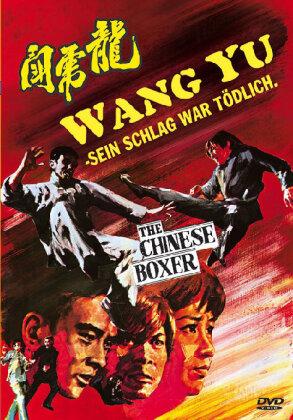 Wang Yu - Sein Schlag war tödlich (1970)