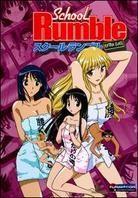 School Rumble - Extra Class OVA (Uncut)
