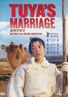 Tuya's Marriage (2006)