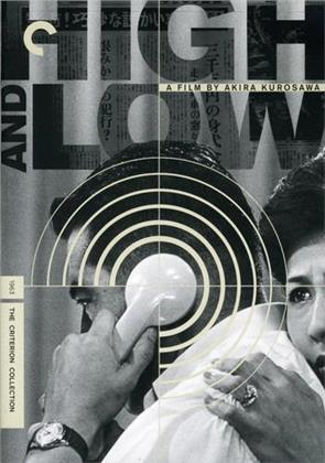 High and Low (1963) (Criterion Collection)