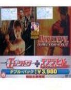 Elektra / Daredevil - 2 DVD