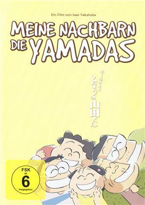 Meine Nachbarn die Yamadas (1999)