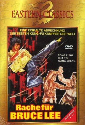 Rache für Bruce Lee - (Eastern Classics)