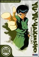 Yu Yu Hakusho 1-28 - Season 1 (Uncut, 4 DVDs)
