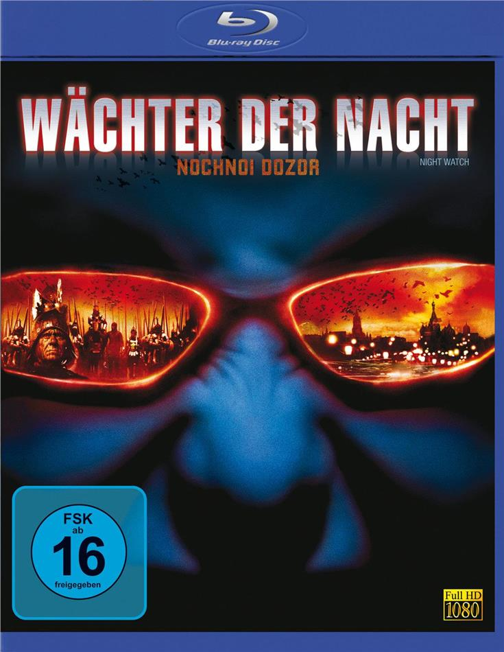Wächter der Nacht - Night watch (2004) (2004)