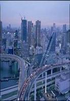 Shuto Kosoku Doro - Metropolitan Expressway