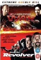 War/Revolver (2 DVDs)