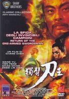 Return of the One Armed Swordsman - La sfida degli invincibili campioni (1969)