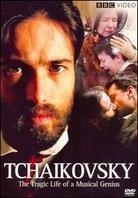 Tchaikovsky (2007) (BBC)