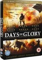 Days of glory (2006) (Collector's Edition, Steelbook, 2 DVDs)