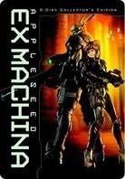 Appleseed Ex Machina (2007) (Special Edition, Steelbook, 2 DVDs)
