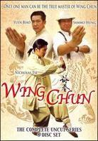 Wing Chun - The complete Series (Uncut, 8 DVD)