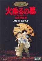 Hotaru no Haka - Kanzen Ban (1988) (2 DVDs + CD)