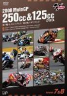 2008 Motogp 250CC & 125CC - Class Round 7/8