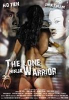 The Lone Ninja Warrior (1982)