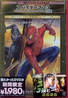 Spider-Man 3 (2007) (Collector's Edition, 2 DVDs)