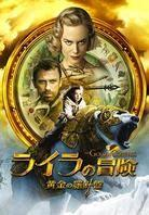 The Golden Compass (2007) (Collector's Edition, 2 DVD)