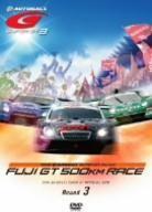 Super GT 2008 Round 3 Fuji Speedway