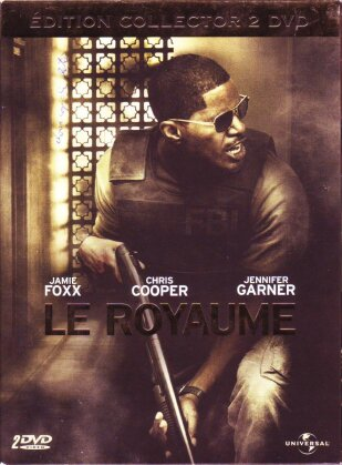 Le Royaume (2007) (Collector's Edition, 2 DVDs)