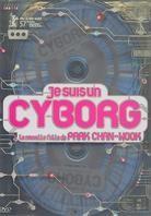 Je suis un Cyborg (2006) (Collector's Edition, 2 DVDs)